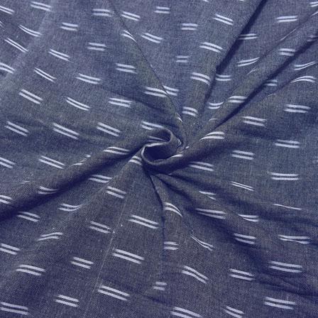 Gray and White Small Lining Pattern Ikat Fabric-12040