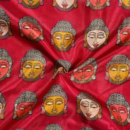 /home/customer/www/fabartcraft.com/public_html/uploadshttps://www.shopolics.com/uploads/images/medium/Pink-Gray-Budha-Print-Manipuri-Silk-Fabric-18028.jpg