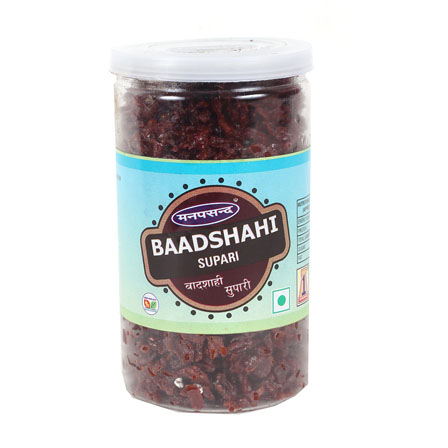 Set of 2 Baadshahi Supari Jar-55034