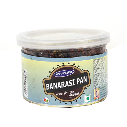 Set of 2 Banarasi Pan Mukhwas Jar-55002