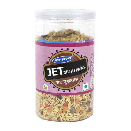 Set of 2 Jet Mukhwas Jar-55007