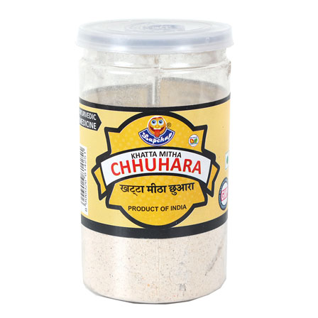 Set of 2 Khatta Mitha Chhuhara Jar-55060