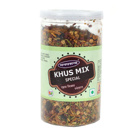 Set of 2 Khus Mix Special Mukhwas Jar-55010