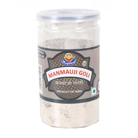 Set of 2 Manmauji Goli Jar-55050