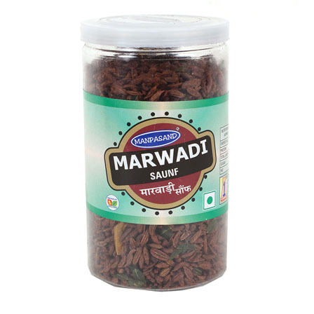 Set of 2 Marwadi saunf Jar-55033