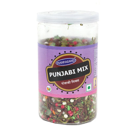 Set of 2 Punjabi Mix Jar-55025