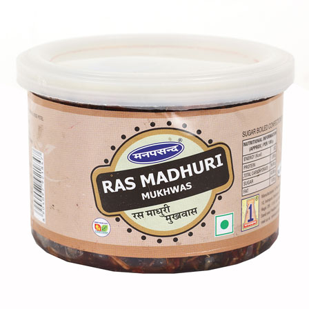 Set of 2 Ras Madhuri Mukhwas Jar-55001