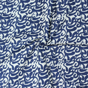 White and Blue Unique Design Block Print Cotton Fabric-14296